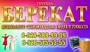 гр Берекат - Умрият Кудав ру