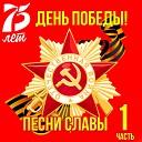 Разумовский Олег - Пора в путь дорогу