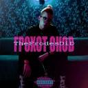 TheFrodesDiD - Код