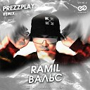 Ramil - Вальс DJ Prezzplay Radio Edit