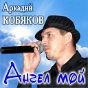 Modern Talking - Do You Wanna 2010 instrumenta