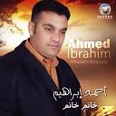 Unknown - Ghab Alqamar