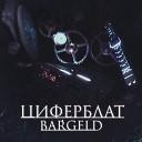 BARGELD - Циферблат