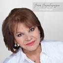 Pitsa Papadopoulou - To Paradehome