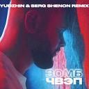 Зомб - Чвэп Yudzhin Serg Shenon Radio Edit