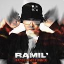 Ramil Amice - Вальс