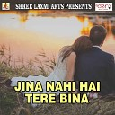 Amlesh Chauhan - Bhauji Le La Maza Holi Me Bhatar Se