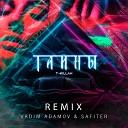 T killah - Тайны Vadim Adamov Safiter remix Radio Edit