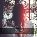 Зомб - Засыпает Aquasplit Prod