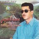 Mohamed El Hoceimi feat Samira - Aya Lalla Yemma