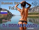 DJ Roman Pavlov – [ Track 9 ] Russian Hits  Vol.4 [MUSIC SHOCK P...