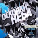 Hit-Mix зажигательный (2015)