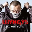 ШYNGYS feat TRUMAN - Растаман