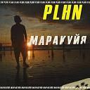 PLHN - Маракуйя