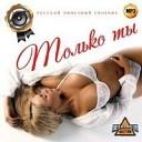 Alena Pak - Лето (Vladimir Koskin Remix)
