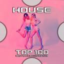 House Music Deep House Techno Masters - Dj Kung Pow Dirty Biz Suger Rush Electro Tech House