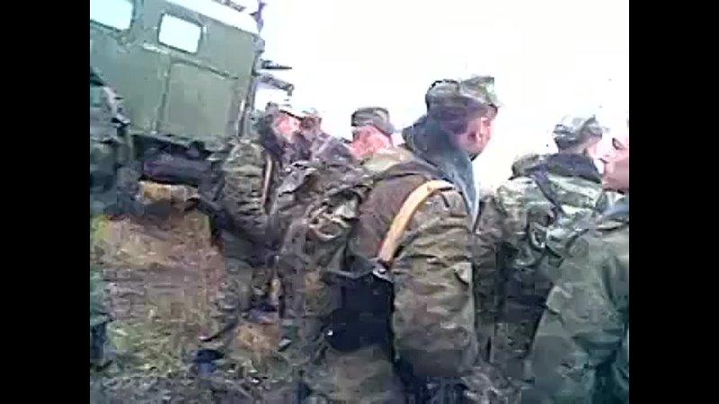 РДР 84 ОРБ вместе с бойцами 16 ОБр СН ждёт погрузки в самолёт Ил 76 На учениях осенью 2008г