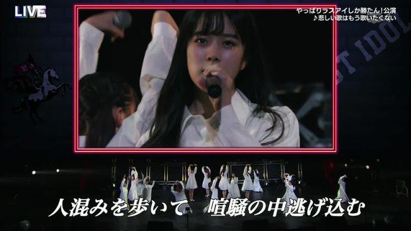 Exclusive Raws Last Idol 3rd Anniversary Concert Complete Edition CS TV Asahi 1 1080p part1