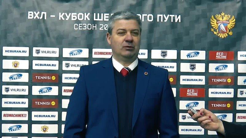 Металлург 5 4 от Буран Видео фото и комментарии после матча Тамбиев и Бирюков 07 02 2021