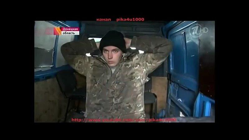 Офицеры ВСУ бегут и бросают своих солдат молодого призыва