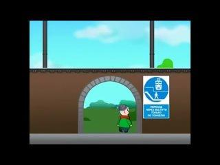 Правила поведения на железной дороге для детей.Прикольный развивающий мультик (360p).mp4