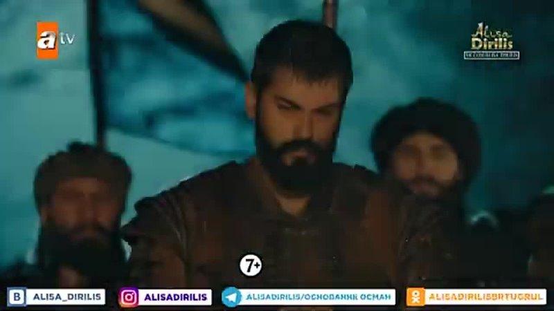 Основание Осман 42 серия Анонс 2 русская озвучка
