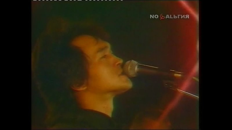 Муз-Эко90. Фестиваль памяти Джона Леннона в г. Донецке (1990)