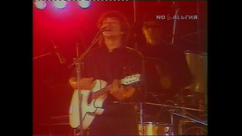 Виктор Цой и группа «Кино» на фестивале Муз-Эко90 в г. Донецке (Звезда по имени Солнце, Группа крови) (1990)