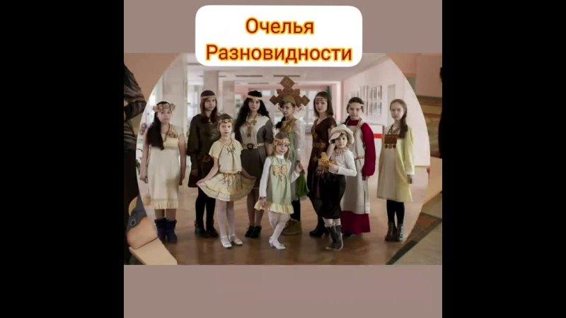 Очелье Берестяная Сказка Надежда Степанова Чебоксары Доброе Имя 2021г