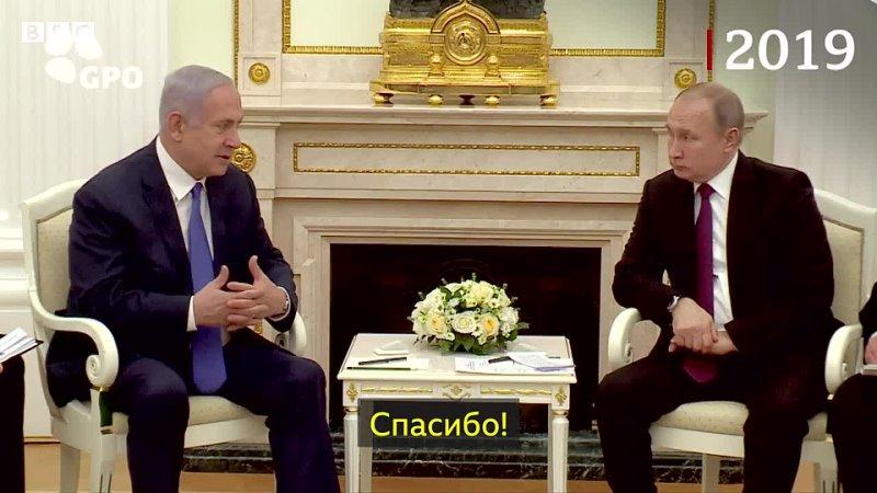 BBC News Русская служба Все будет хорошо кому выгодны сделки Путина и Нетаньяху о возвращении граждан