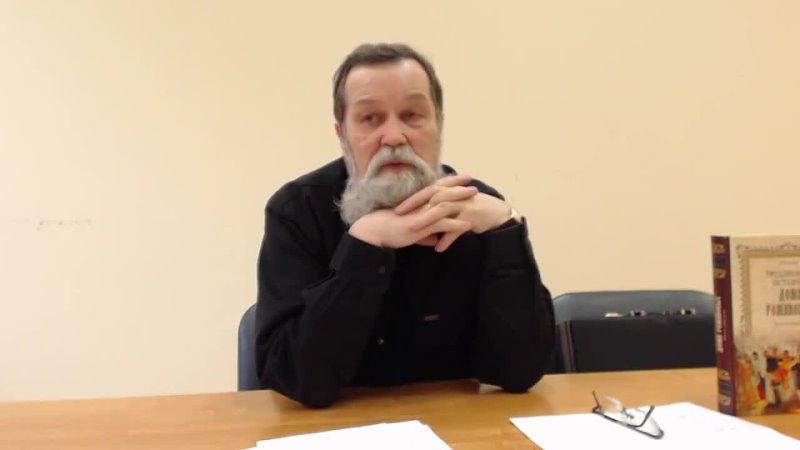 Романовы устроили в России катастрофу национального масштаба Писатель историк Николай Михайлович Коняев
