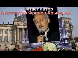 Video by Petr Ponezha