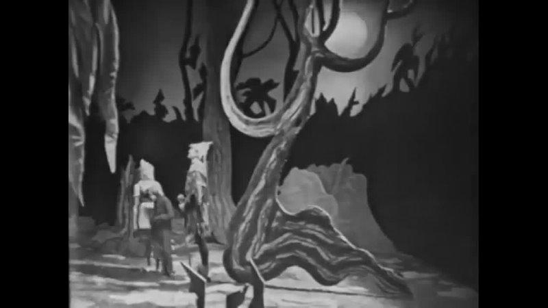 Волшебник страны Оз 1967 @Золотая коллекция русского кино