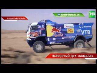 Гонщики команды #Камазмастер продолжают борьбу за золотых Бедуинов в аравийских пустынях