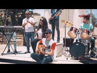 Sol Band - Jafra