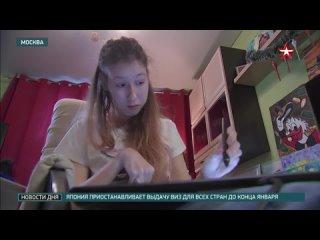 «Елка желаний»: глава Минобороны поздравил 15-летнюю Евгению с Новым годом