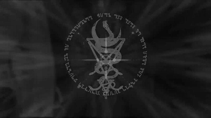 ZED ALIZ ZED Lucifer Gnosis Mantra │ Восход Люцифера Ритуальное пение мантры медитации