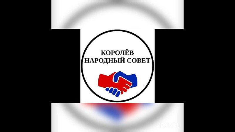 Хвалебный репортаж Королёв ТВ