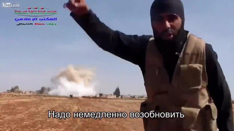 Русские бомбят