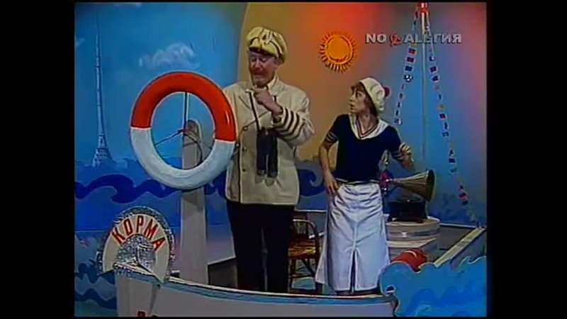 Будильник 1985 СССР Новогодние приключения капитана Врунгеля