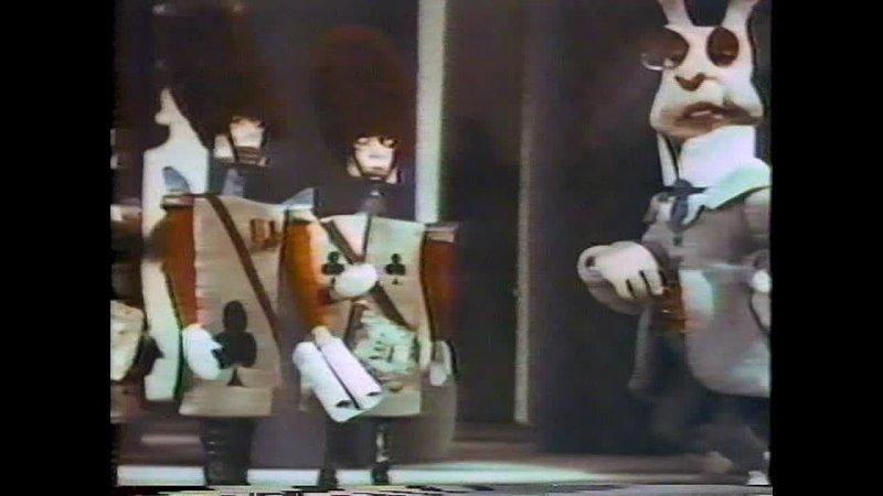 Алиса в Стране Чудес Alice In Wonderland 1949 режиссёр Лу Бунин