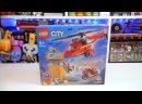 Shiro Geek World ХЭЙ! Построй пожарный вертолет LEGO Сити!