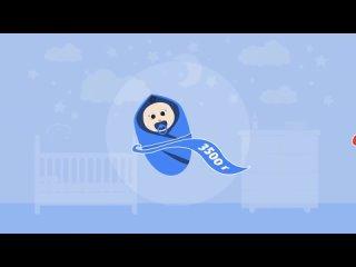Детский телефон доверия. Информдосье (720p).mp4