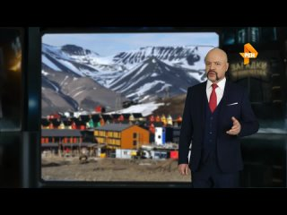 РЕН ТВ про Шпицберген (Svalbard)