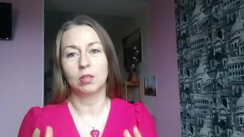 Простые психологические практики для гармонии отношений здоровья харизмы Выпуск 4 Психолог Анастасия Галактионова