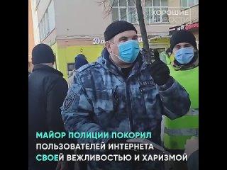 Микро-блог ценителя истории Креатив позитивного полицейского России.mp4