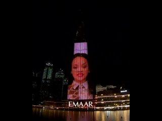 Проекция Рианны на Burj Khalifa, «Fenty Skin Island» Opening, Дубай ()