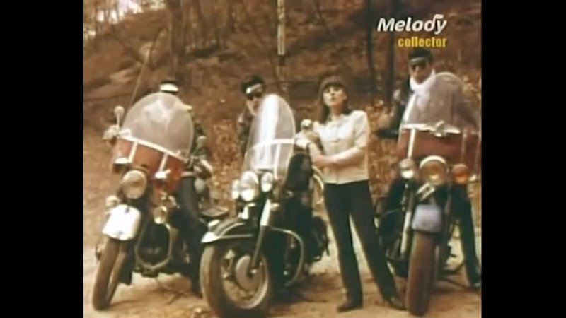 Nicoletta L'homme A La Moto Франция 1967 Black Denim Trousers and Motorcycle Boots