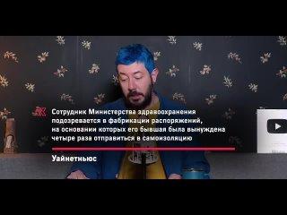[Артемий Лебедев] Арест Навального / Блокировка поясов верности / Город без дорог и машин