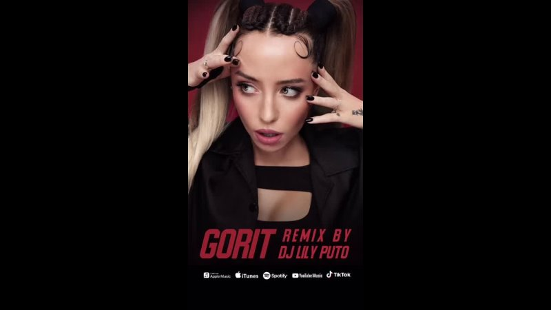 DOROFEEVA GORIT REMIX BY DJ LILY PUTO